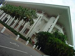 El parlamento del Territorio del Norte
