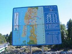 La frontera de los Pajaritos camino de Bariloche