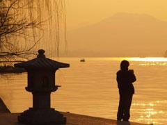 Atardecer en Hangzhou