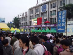 Estación de tren de Guangzhou