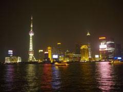 Vistas del Bund en Shanghai