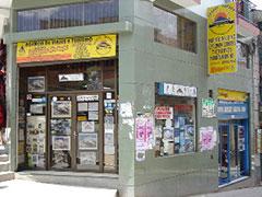 Agencia Huayna Potosí en calle Illampu
