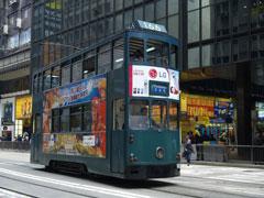 Tranvía estilo londinense