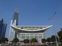 ópera de Shanghai