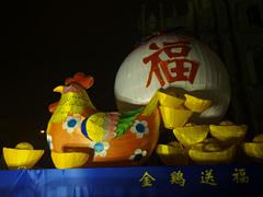 El gallo en Macao