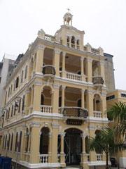 Casa colonial en San Lázaro