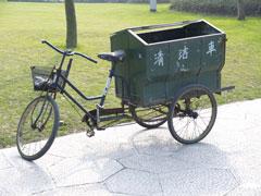 Triciclos multiusos