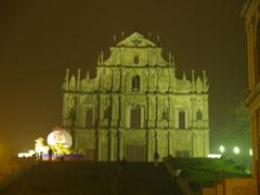 La iglesia de San pablo de noche
