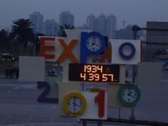 Panel expo 2010 Shanghai. Faltan 1934 días