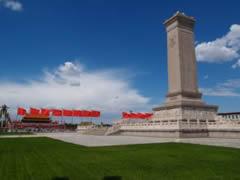 El monumento a los Héroes en Tianammen