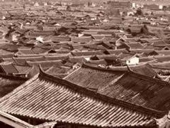 Tejados de Lijiang