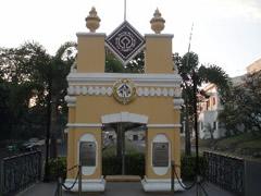 Monumento conmemorativo nombramiento Patrimonio Humanidad UNESCO