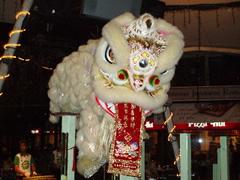 Dragón chino celebrando el año del perro