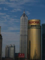 La torre Jinmao y el edificio Aurora