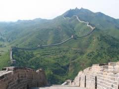 La Gran Muralla desde el adarve