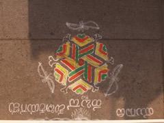 Pinturas en los suelos celebrando el año nuevo