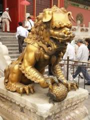 La Ciudad Imperial. León Ming
