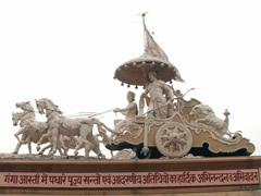 La carroza de Shiva