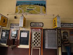 La estación de Goom