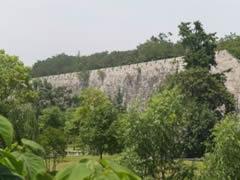 Nanjing. Muralla