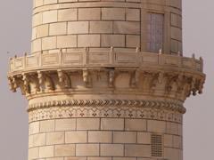 Detalle del balcón del minarete
