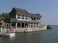 Palacio de Verano. Barca de piedra