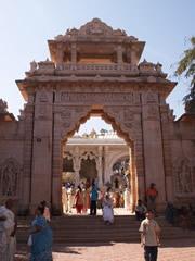 Puerta de entrada al sendero
