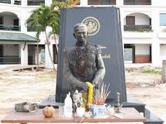 Estatua Rey