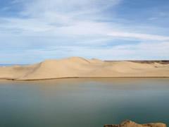 Agua y dunas