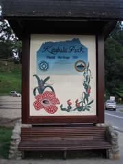 El cartel de entrada/salida del parque