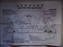 El mapa con los teléfonos,13988722903, 13988782390, 13988764961, y 13988786822