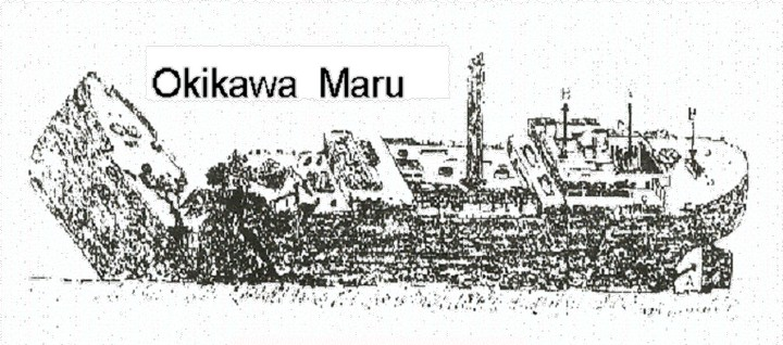 El Okikawa Maru en su estado actual