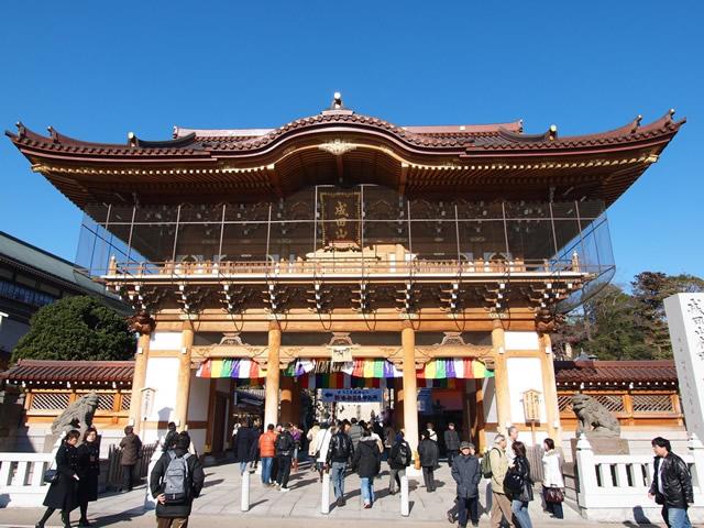 La entrada principal a los templos Naritasam