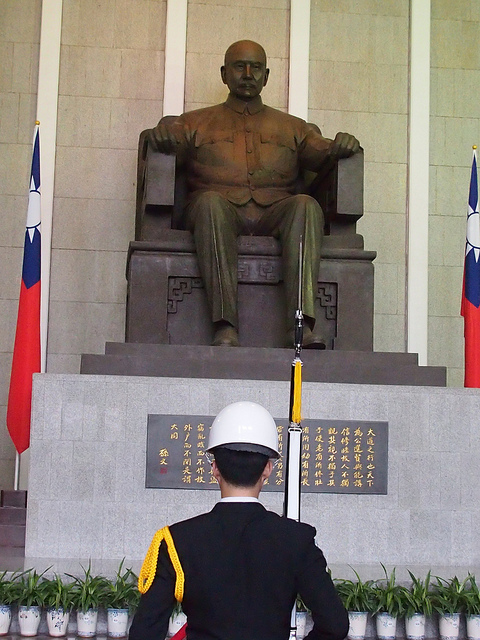 08_Taipei