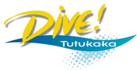 logo_dive_tutukaka