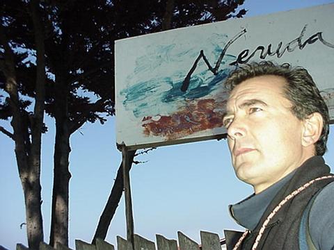 En la casa de Neruda en Isla Negra, Chile